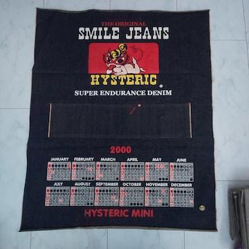 ヒステリックミニ ヒスミニ デニムカレンダー