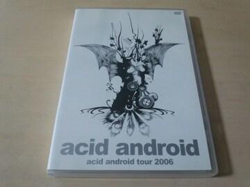DVD「acid android tour 2006」L'Arc~en~Ciel yukihiro●