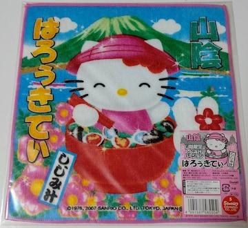 ☆ 山陰限定 しじみ汁キティ プチタオル 2007☆