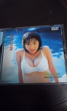 DVD 酒井若菜 Voices 中古品