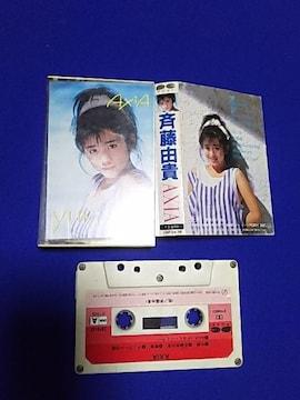 カセットテープ 斉藤由貴 '85/6 AXIA 全10曲 青春 歌詞カード欠品