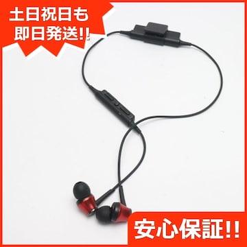 安心保証 超美品 ATH-CKR55BT Sound Reality