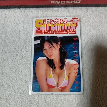 テレカ 50度数 長澤奈央 '07/12#51 ヤングサンデー  W 未使用 ハリケンジャー