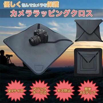 ¢M 巻くだけでカメラを保護 カメララッピングクロス L