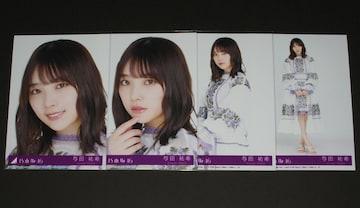 乃木坂46 ごめんねFingers crossed 生写真4枚 与田祐希
