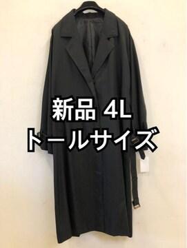 新品☆4Lトールサイズ黒トレンチコート風シンプルロング☆h139