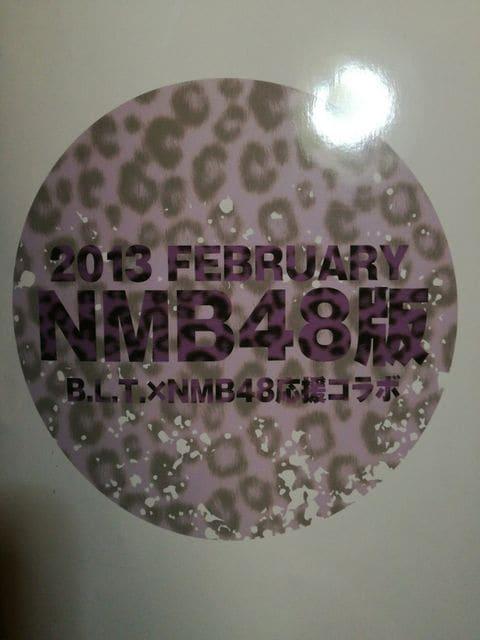 4期生の中だったらやまりなが好きい!「NMB4期生紹介本」 < タレントグッズの