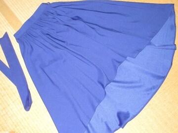 未使用タグ付☆膝丈フレアスカート*リボン付(ロイヤルブルー)