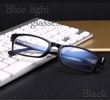 スクエア メガネ ブルーライトカット 伊達眼鏡 PCメガネ 黒