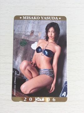 『安田美沙子』テレホンカード‼