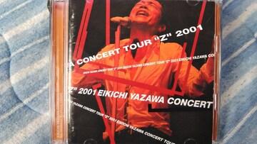 """矢沢永吉 CONCERT TOUR """"Z"""" 2001 2枚組ライブCD"""