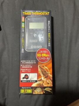 爬虫類・両生類タイマー付き電子サーモスタット