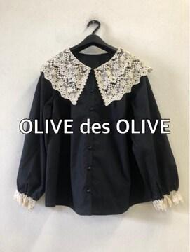 新品☆3LオリーブOLIVE des OLIVEのレース衿ブラウス黒☆j399