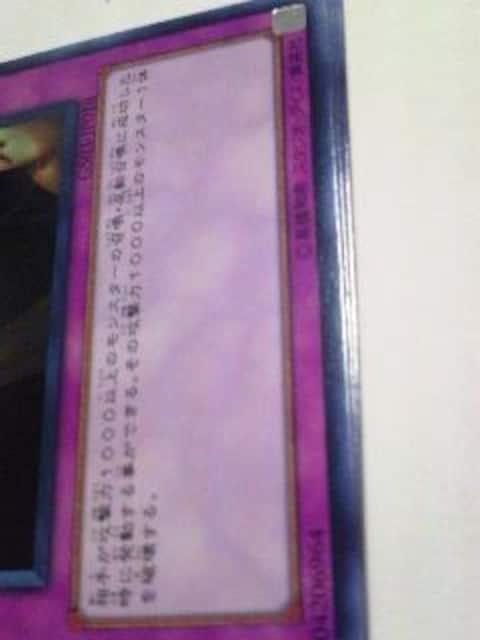 3枚セット 遊戯王[落とし穴]罠 ノーマル < トレーディングカードの