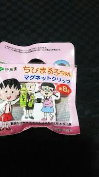 ☆新品・ちびまる子ちゃん×マグネットクリップ・送料込み可能☆