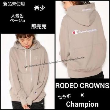 RODEO CROWNS×Championコラボ パーカー Wポケット ベージュ