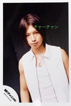 関ジャニ∞大倉忠義さんの写真★513