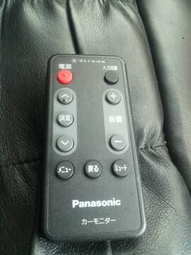 STRADAパナソニック Panasonic