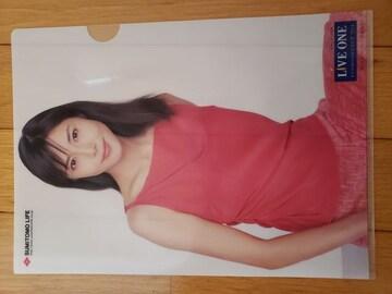 松嶋菜々子・クリアファイル