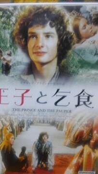 王子と乞食 マークレスター 主演