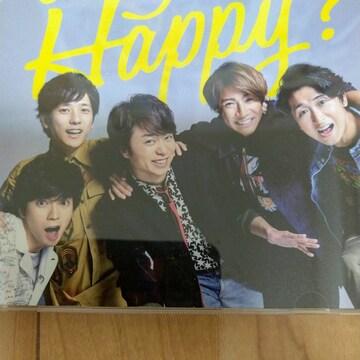 嵐★Are You Happy 通常盤(アルバムCD)大野櫻井相葉二宮松本