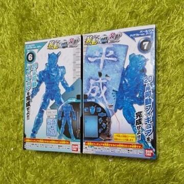 装動 AI08 仮面ライダー バールクスフィギュア