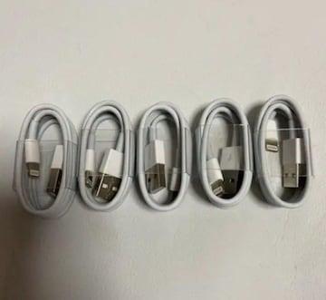 充電ケーブル ライトニングケーブル 5本セット 新品 最安値