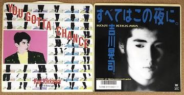 吉川晃司 シングルレコード2枚