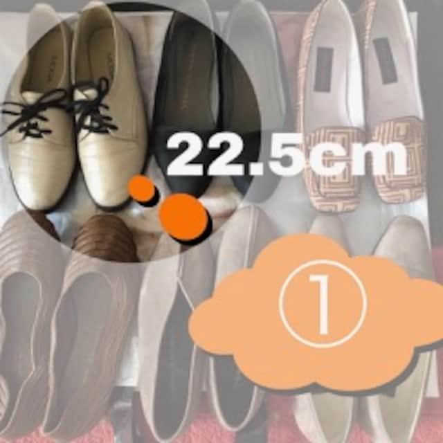 MOGA薄ベージュ革靴22,5cm190915-1  < 女性ファッションの