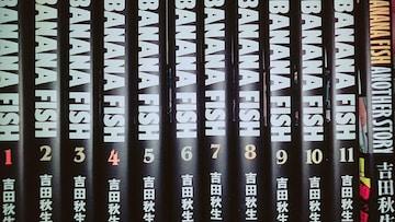 【送料無料】バナナフィッシュ 文庫版 全巻完結おまけ付きセット