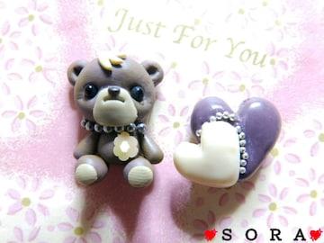 デコパーツ♪樹脂粘土 お花ネックレスを着けた愛嬌あるクマさん&Wハート