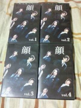 ビデオ 顔 全4巻 仲間由紀恵 オダギリジョー