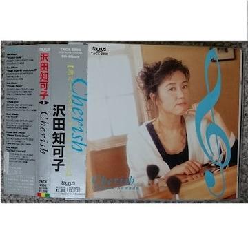 KF 沢田知可子 Cherish