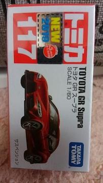 トミカ 117 トヨタ GR スープラ 未開封 新品 初回箱