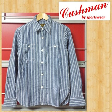 Cushman クッシュマン シャンブレーシャツ ストライプ S 美品