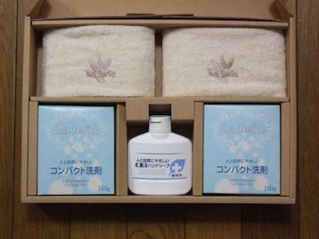 La feria 手洗い&洗剤ギフトセット新品!