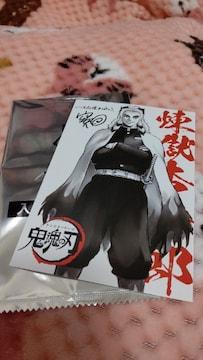 ☆送込☆銀魂 THE FINAL 入場者特典ポストカード 鬼滅の刃 煉獄