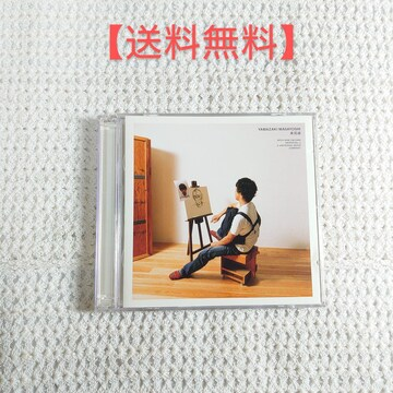 山崎まさよし 未完成 初回限定盤 CD+DVD #EYCD #EY5647