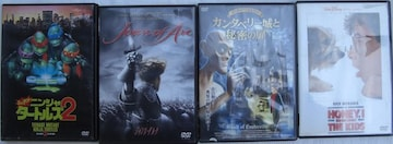DVDジュニア洋画デスク!! 4枚組中古品!!
