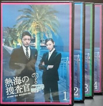 熱海の捜査官 1〜4 全8話 オダギリジョー 栗山千明 松重豊 レンタル専用