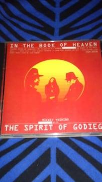 ミッキー吉野with the spirit of godiedo