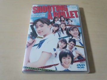DVD「SHOOTING A BULLET」BOM小倉優子 小池栄子 乙葉 眞鍋かをり