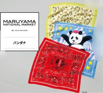 GU・崎陽軒×ケイタマルヤマ・パンダペイズリー柄バンダナ