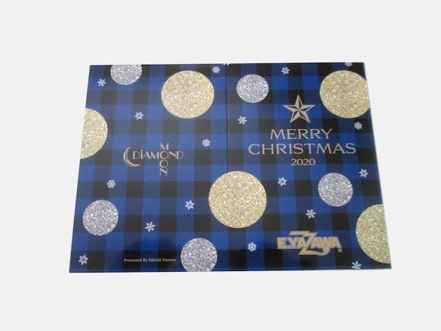 矢沢栄吉 DIAMOND MOON 2020クリスマスカード 非売品 < タレントグッズの