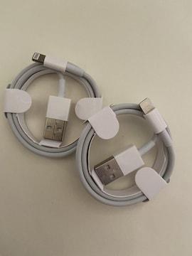 充電ケーブル ライトニングケーブル 2本セット 新品 最安値