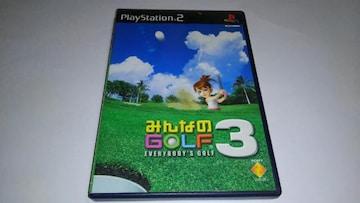 PS2/【4本迄送料180円!!】みんなのGOLF3【説明書付】★即決★