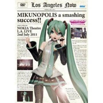 ■DVD『MIKUNOPOLIS in ロスアンゼルス 初音ミクです』