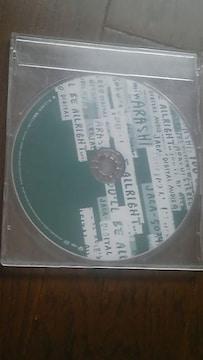 [CD]嵐「きっと大丈夫」初回盤のCDのみ C1000 8×4 おまけ有