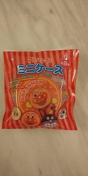 アンパンマン☆ミニケース☆