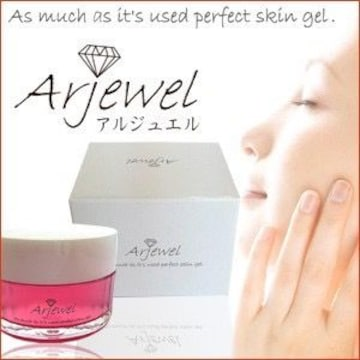 送料無料#新品#アルジュエル#小顔#美容液#即購入OK!!